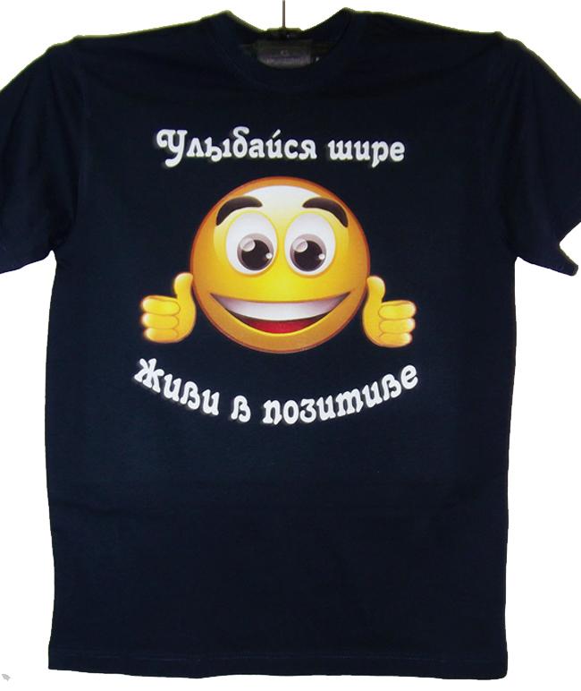 образец готовой футболки